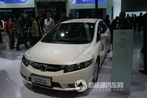 本田思域混合动力轿车CIVIC高清图片