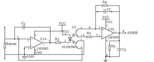 图4 电流采样电路