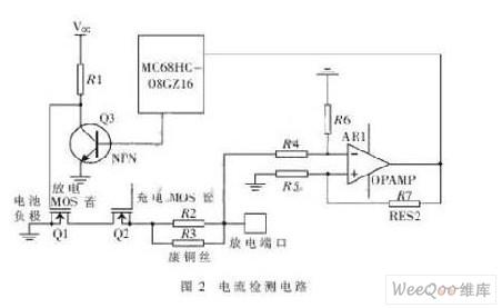 当电池放电时,用康铜丝对电流信号进行检测,将检测到的电压信号经由差