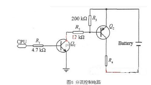 一款基于简易电池自动恒流的充电电路方案设计
