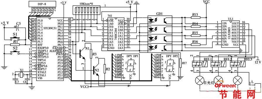 探讨stc89c51的教室照明节能控制系统