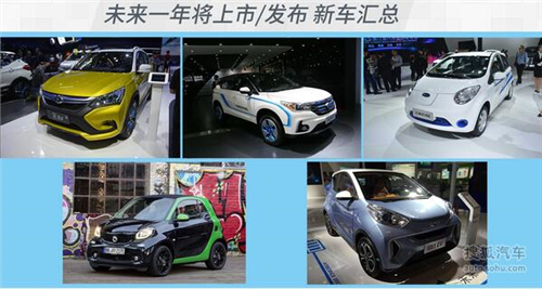 新能源汽车,比亚迪宋,江淮汽车