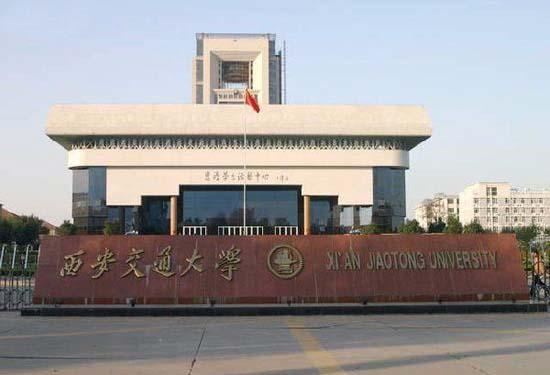 西交电机是中国最早的电机学科,起源于1908年的上海高等实业学堂。钱学森是该院毕业生。该院学术水平超一流,培养了数十位院士,堪称交大第一院,与全国各大电力公司联系紧密,就业一流,在国际上享有盛誉,国际合作众多。 华中科技大学