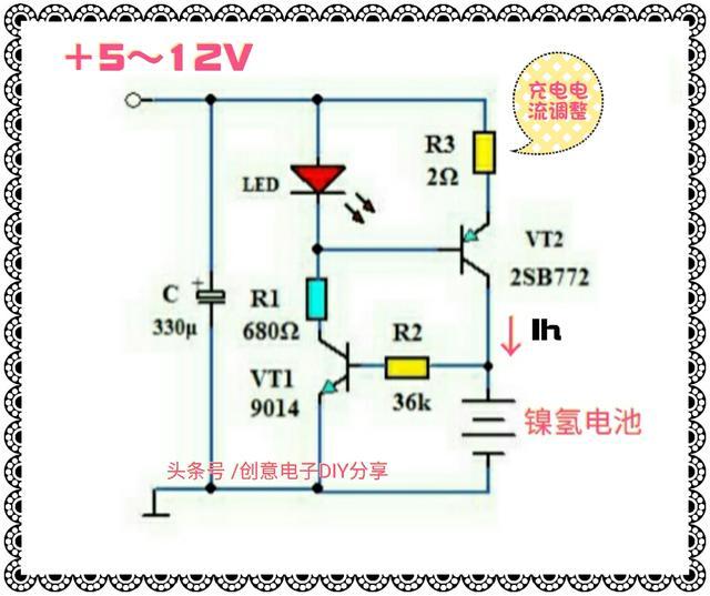 可自动识别极性,带led充电指示灯的镍氢电池恒流充电电路